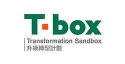 HKTDC T-box